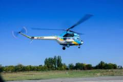 Capital repairs and delivery of the helicopters