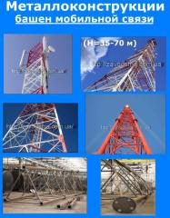 TOWERS of MOBILE COMMUNICATION (H=35-70 m), the