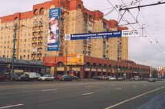 Advertizing on painted walls boards Advertising on
