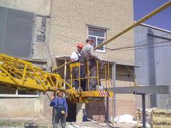 Работы по ремонту газопровода.