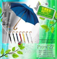 The press on umbrellas