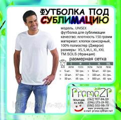 T-shirts under sublimation
