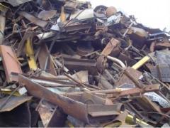Reception of scrap metal Kagarlyk
