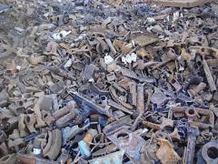 We accept scrap metal Kiev