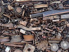 Reception of scrap of ferrous metals Kiev