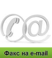 Виртуальный факс, Social CRM