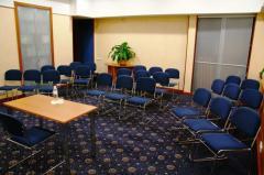 Аренда конференц-залов на Эспланадной в центре