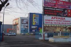 Ремонт плазменных телевизоров Одесса, Ремонт