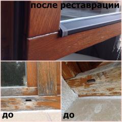 Реставрация деревянных евро окон и дверей
