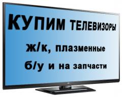 Купуємо ненові телевізори та телевізори на...