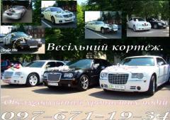 Свадебный кортеж Chrysler , Mercedes
