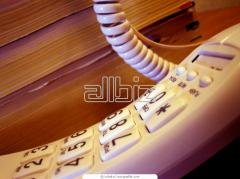 Услуги телефонной связи