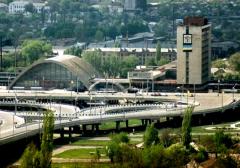 Авиабилеты Луганск