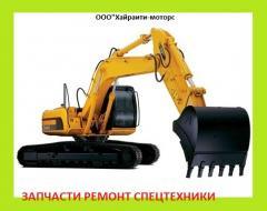Capital repairs of the excavator