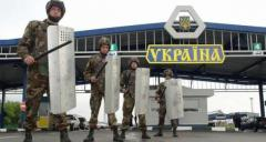 Купить полис Зеленая карта в Донецке