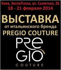 ВЫСТАВКА от итальянского бренда – PREGIO COUTURE