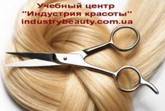 Курсы парикмахер - универсал. Индустрия красоты. Херсон. Обучение и содействие в трудоустройстве