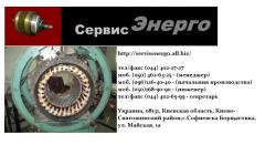 Repair of electric motors of a direct current,