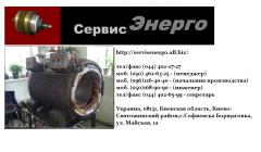 Replacement of bearings, brushes, brush holders,