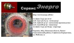 All necessary turning and welding works. Repair,