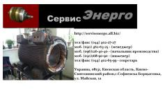 Repair, production, replacement of shaft, repair
