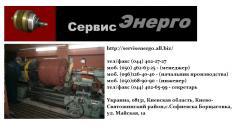 Repair, production, replacement of a shaft, repair