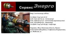 Recovery of shaft of rotor of the electric motor.