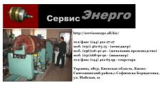 Repair of the body of the electric motor