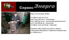 Repair of induction electric motors of series 4A.