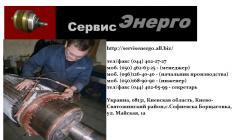 Repair of crane electric motors of the MTH series