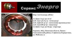 Ремонт лифтовых электродвигателей серии