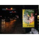 Реклама на городских ситилайтах Украины Размещение