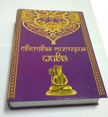 Распечатка и переплет книг от 1 экземпляра