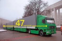 Cargo transportation by road train