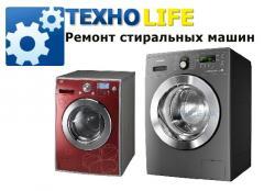Замена ТЭНа стиральной машины