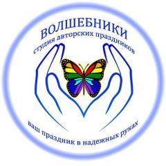 Детские праздники в Донецке
