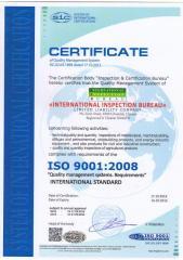 Тепловизионный контроль систем заморозки и хладоснабжения