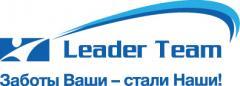 Лидер Тим, Рекрутинг, Киев