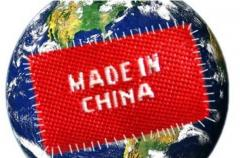 Purchase of goods in China