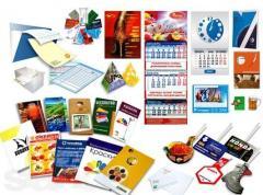 Визитки, меню, флаера, фотокниги, буклеты и другая полиграфия.