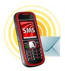 СМС реклама.