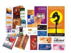 All types of printing products