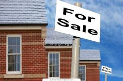 Операции с недвижимостью, продажа, покупка