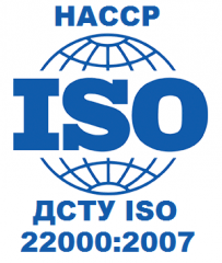 Сертификация безопасности пищевой продукции ИСО 22000 (HACCP), стандарт ДСТУ ISO 22000:2007