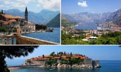 Економпропозиція. Чорногорія на червень