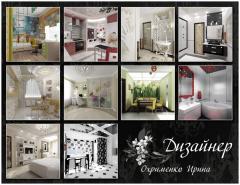 Эксклюзивный дизайн интерьеров по всей Украине