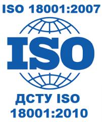 Сертификация менеджмента охраны здоровья и обеспечения безопасности труда ISO 18000 (OHSAS)