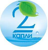 Доставка воды Донецк