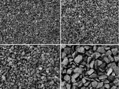 Щебень, отсев, песок, уголь, бетон.