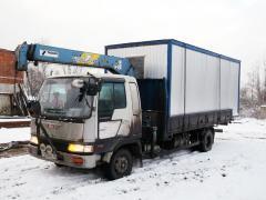 Услуги по перевозке грузов.